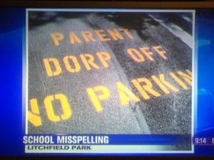 School parking lot